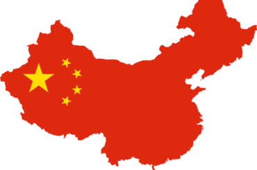 Zastava Kine