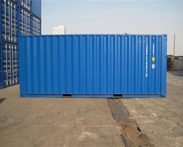 Izged polovnog kontejnera